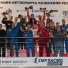 В Грозном финишировал сезон Чемпионата России по дрэг-рейсингу SMP RDRC