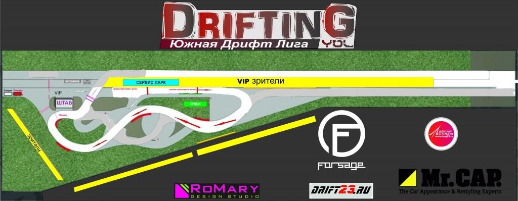 Траектория 1-го этапа Чемпионата ЮФО - YDL 2013