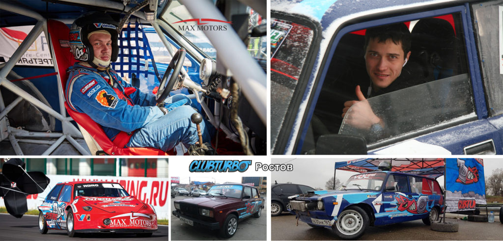 Rostov Drift Team Clubturbo